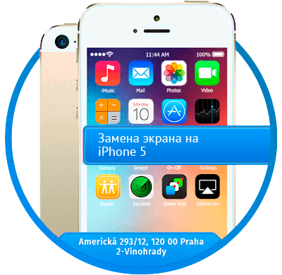 Замена экрана iphone 5 в Праге