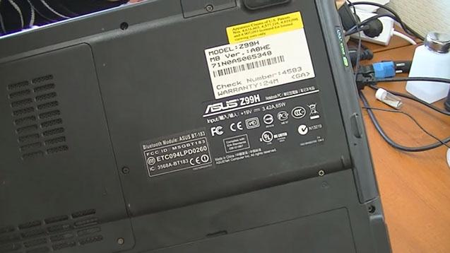 Ремонт ноутбуков Asus в Праге