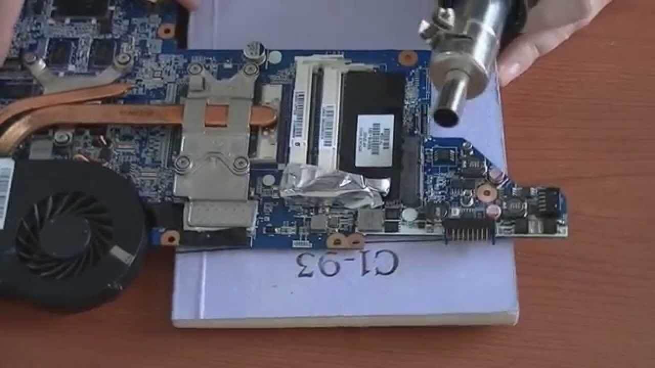 Ремонт ноутбуков HP в Праге
