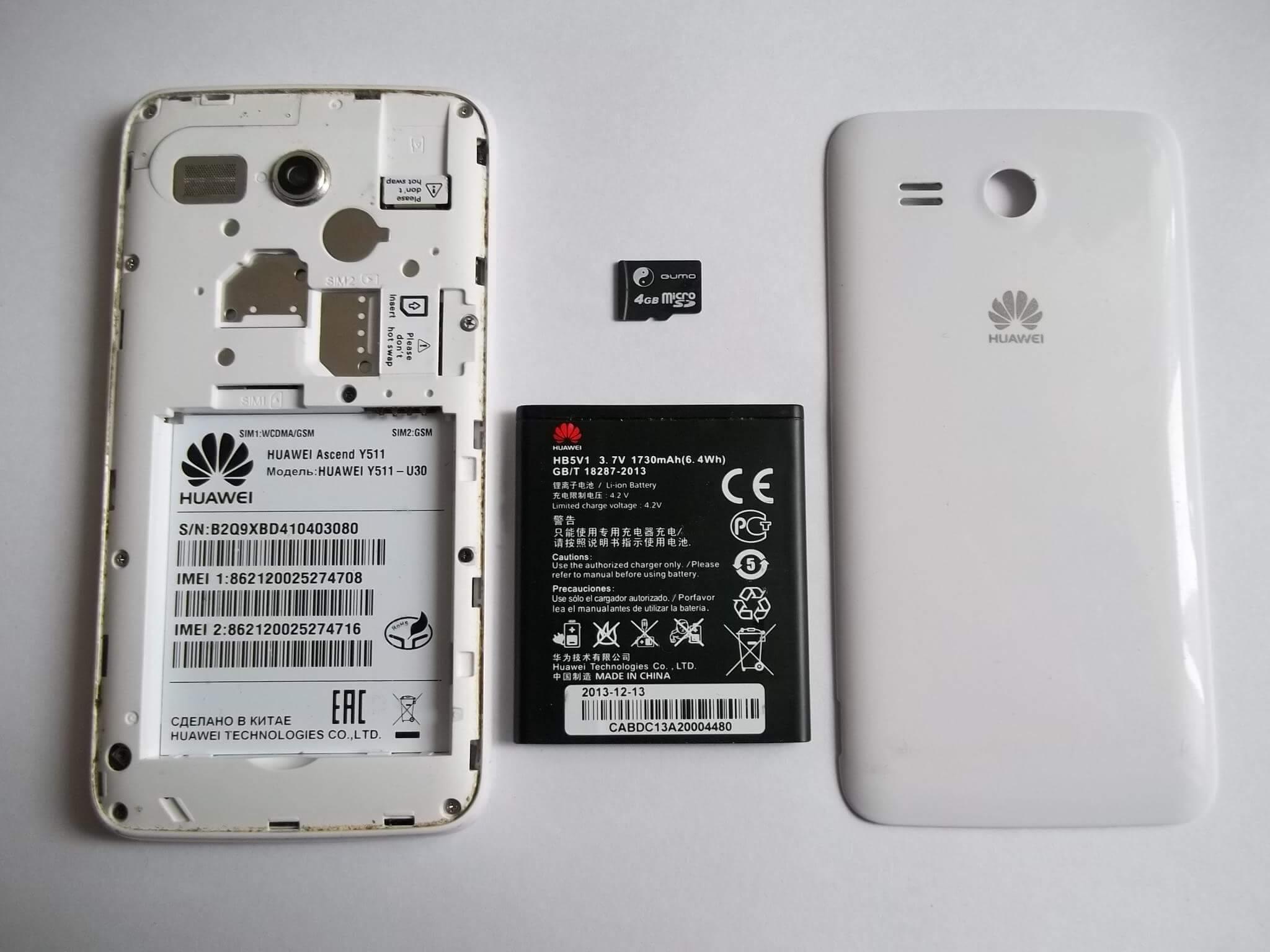 Ремонт телефонов HUAWEI в Праге