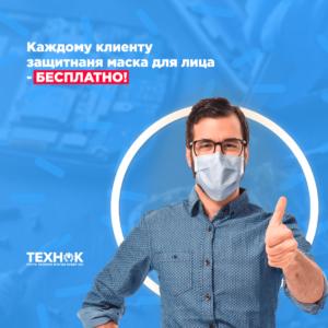 TECHNOK-CZ-KARANTIN-MASKA-BESPLATNO